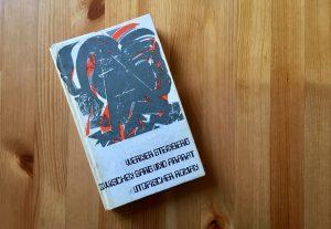 Zwischen Sarg und Ararat - Werner Steinberg - Illustration: Helmut Andreas Paul Grieshaber - Buchcover